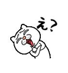 ウザ~~い猫3(個別スタンプ:17)