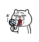ウザ~~い猫3(個別スタンプ:22)