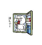 ウザ~~い猫3(個別スタンプ:23)