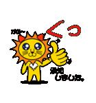 毎日使える動物シリーズ(獅子,熊,コアラ,豚(個別スタンプ:01)