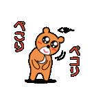 毎日使える動物シリーズ(獅子,熊,コアラ,豚(個別スタンプ:05)