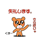 毎日使える動物シリーズ(獅子,熊,コアラ,豚(個別スタンプ:08)