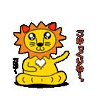 毎日使える動物シリーズ(獅子,熊,コアラ,豚(個別スタンプ:14)