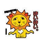 毎日使える動物シリーズ(獅子,熊,コアラ,豚(個別スタンプ:16)