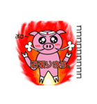 毎日使える動物シリーズ(獅子,熊,コアラ,豚(個別スタンプ:18)