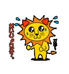 毎日使える動物シリーズ(獅子,熊,コアラ,豚(個別スタンプ:19)
