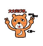 毎日使える動物シリーズ(獅子,熊,コアラ,豚(個別スタンプ:20)