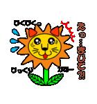 毎日使える動物シリーズ(獅子,熊,コアラ,豚(個別スタンプ:25)