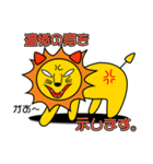 毎日使える動物シリーズ(獅子,熊,コアラ,豚(個別スタンプ:26)