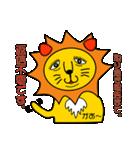毎日使える動物シリーズ(獅子,熊,コアラ,豚(個別スタンプ:27)