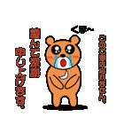 毎日使える動物シリーズ(獅子,熊,コアラ,豚(個別スタンプ:31)