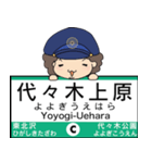 ぱんちくん駅名スタンプ〜東京千代田線〜(個別スタンプ:01)