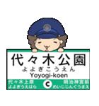 ぱんちくん駅名スタンプ〜東京千代田線〜(個別スタンプ:02)