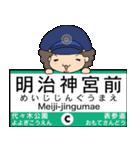 ぱんちくん駅名スタンプ〜東京千代田線〜(個別スタンプ:03)