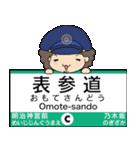 ぱんちくん駅名スタンプ〜東京千代田線〜(個別スタンプ:04)