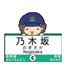 ぱんちくん駅名スタンプ〜東京千代田線〜(個別スタンプ:05)