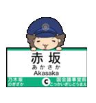 ぱんちくん駅名スタンプ〜東京千代田線〜(個別スタンプ:06)