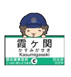 ぱんちくん駅名スタンプ〜東京千代田線〜(個別スタンプ:08)