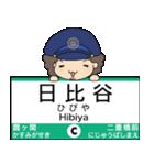 ぱんちくん駅名スタンプ〜東京千代田線〜(個別スタンプ:09)