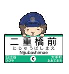 ぱんちくん駅名スタンプ〜東京千代田線〜(個別スタンプ:10)