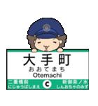 ぱんちくん駅名スタンプ〜東京千代田線〜(個別スタンプ:11)