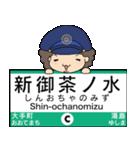 ぱんちくん駅名スタンプ〜東京千代田線〜(個別スタンプ:12)