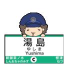 ぱんちくん駅名スタンプ〜東京千代田線〜(個別スタンプ:13)
