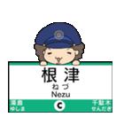ぱんちくん駅名スタンプ〜東京千代田線〜(個別スタンプ:14)