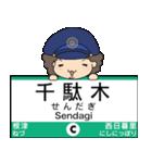 ぱんちくん駅名スタンプ〜東京千代田線〜(個別スタンプ:15)