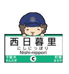 ぱんちくん駅名スタンプ〜東京千代田線〜(個別スタンプ:16)
