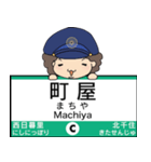 ぱんちくん駅名スタンプ〜東京千代田線〜(個別スタンプ:17)
