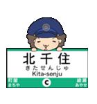ぱんちくん駅名スタンプ〜東京千代田線〜(個別スタンプ:18)