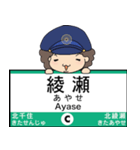 ぱんちくん駅名スタンプ〜東京千代田線〜(個別スタンプ:19)