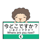 ぱんちくん駅名スタンプ〜東京千代田線〜(個別スタンプ:21)