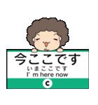 ぱんちくん駅名スタンプ〜東京千代田線〜(個別スタンプ:22)