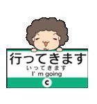 ぱんちくん駅名スタンプ〜東京千代田線〜(個別スタンプ:23)