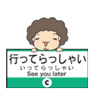 ぱんちくん駅名スタンプ〜東京千代田線〜(個別スタンプ:24)