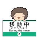 ぱんちくん駅名スタンプ〜東京千代田線〜(個別スタンプ:25)