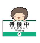ぱんちくん駅名スタンプ〜東京千代田線〜(個別スタンプ:27)
