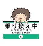 ぱんちくん駅名スタンプ〜東京千代田線〜(個別スタンプ:28)