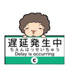 ぱんちくん駅名スタンプ〜東京千代田線〜(個別スタンプ:29)