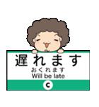 ぱんちくん駅名スタンプ〜東京千代田線〜(個別スタンプ:30)