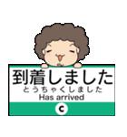 ぱんちくん駅名スタンプ〜東京千代田線〜(個別スタンプ:31)