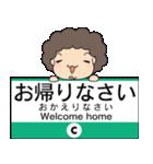 ぱんちくん駅名スタンプ〜東京千代田線〜(個別スタンプ:32)