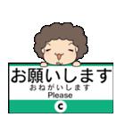 ぱんちくん駅名スタンプ〜東京千代田線〜(個別スタンプ:34)