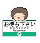 ぱんちくん駅名スタンプ〜東京千代田線〜(個別スタンプ:35)