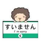 ぱんちくん駅名スタンプ〜東京千代田線〜(個別スタンプ:36)