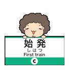 ぱんちくん駅名スタンプ〜東京千代田線〜(個別スタンプ:37)
