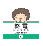 ぱんちくん駅名スタンプ〜東京千代田線〜(個別スタンプ:38)