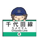 ぱんちくん駅名スタンプ〜東京千代田線〜(個別スタンプ:40)